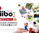 Live Japon: Nintendo rassure les actionnaires