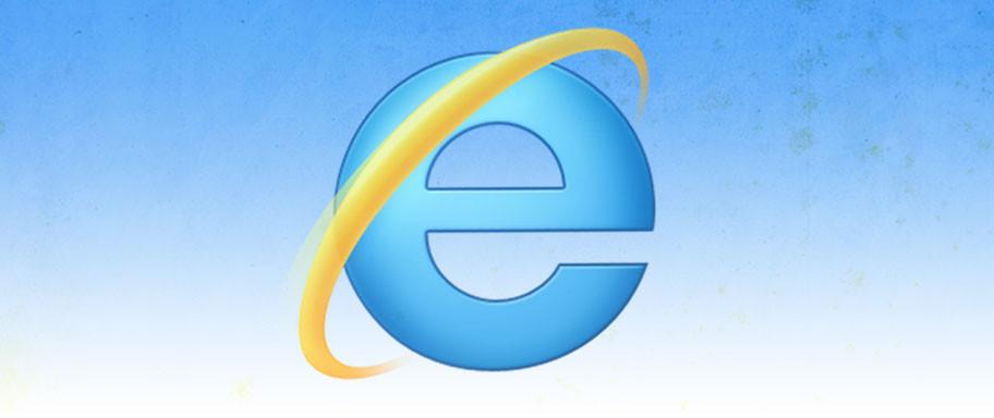 Internet Explorer banner