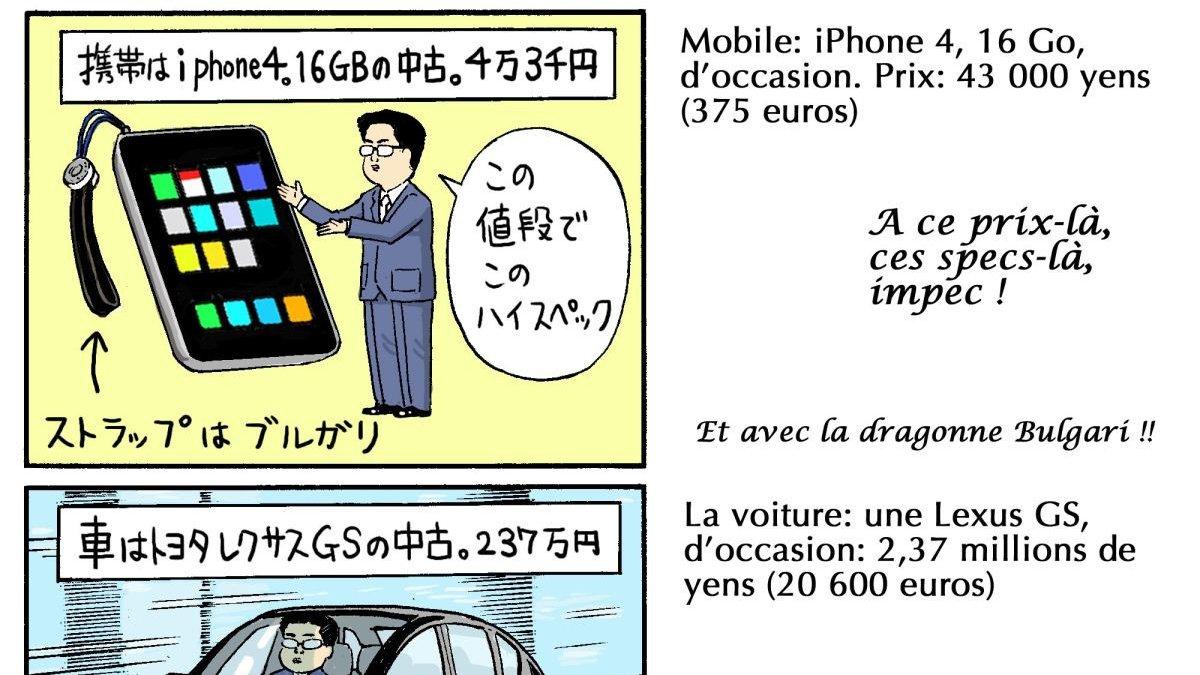 Japonais datant Sims pour iPhone