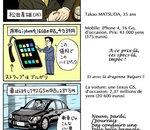 Live Japon : Mobile d'occasion, franchir le rubicon