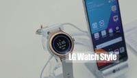 Vidéo Vu au MWC 2017 - La LG Watch Style