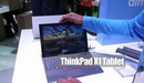 Vidéo Vu au MWC 2017 - Le Lenovo ThinkPad X1 Tablet