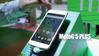 Vu au MWC 2017 : Lenovo Moto G5