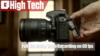 Aperçu du Nikon D750 au CES 2017