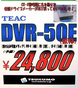 0104000000055540-photo-graveur-dvd-teac.jpg