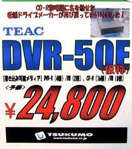 0104000000055540-photo-graveur-dvd-teac.jpg