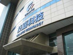 00fa000000313405-photo-gigabyte-entr-e-usine-logo.jpg