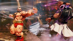 012c000008190998-photo-street-fighter-5-zangief.jpg