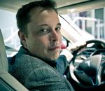 Tesla obtient un prêt des banques chinoises de 1,3 milliard pour sa Gigafactory
