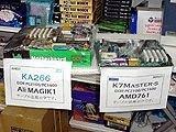00a0000000046610-photo-carte-m-re-ddr.jpg
