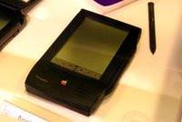 00C8000000436990-photo-apple-newton.jpg