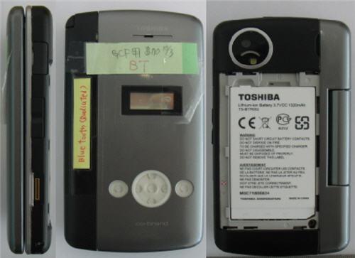 00701280-photo-toshiba-g910.jpg