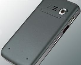 012C000000779284-photo-gigabyte-g-smart-ms800.jpg
