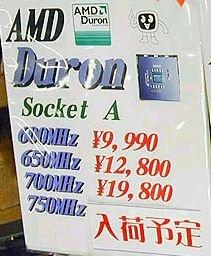 00D3000000044830-photo-duron-price-yens.jpg