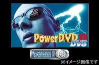 00C7000000055854-photo-powerdvd-xp-dvs.jpg