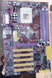 000000A000080862-photo-cebit-2004-soltek-sl-75frn3-gr.jpg