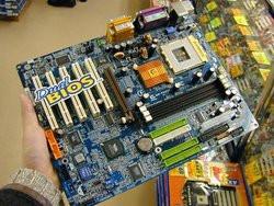 00FA000000052138-photo-gigabyte-kt-333.jpg
