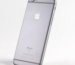L'iPhone pourrait bientôt être manipulé sans contact
