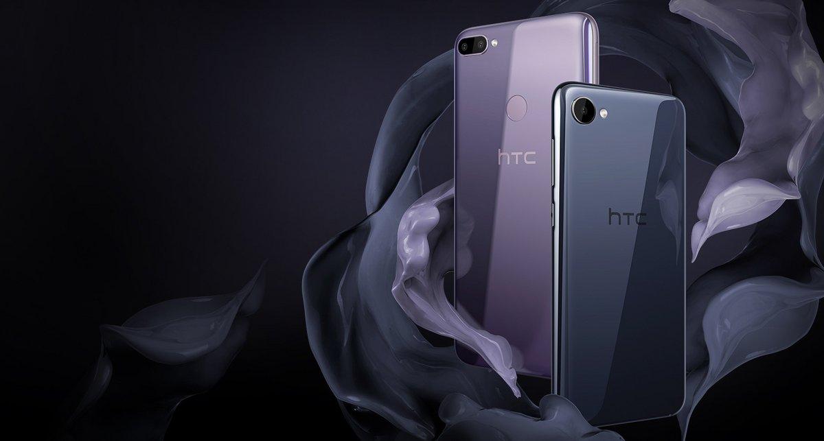 HTC Desire 12 1.jpg