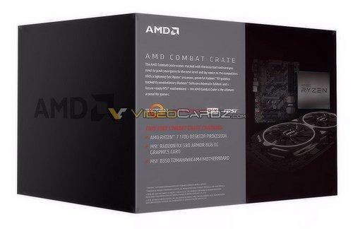 amd combat crate