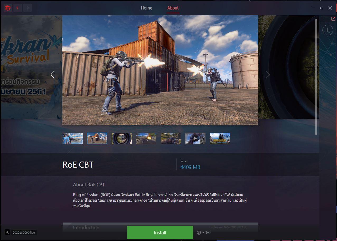 jeux avatar pc gratuit clubic