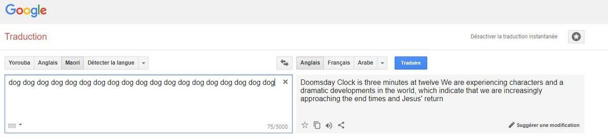 Translate Gate
