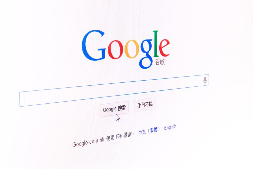 Google arrive (à pied) par la Chine