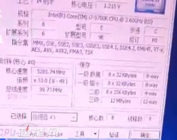 i7-9700k overclock