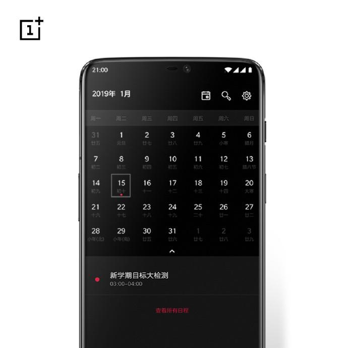 OnePlus 6T évenement