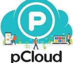 Jeu concours pCloud : les résultats !