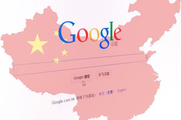 Google en Chine ?