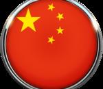 Les ventes de smartphones ont plongé en Chine l'an dernier