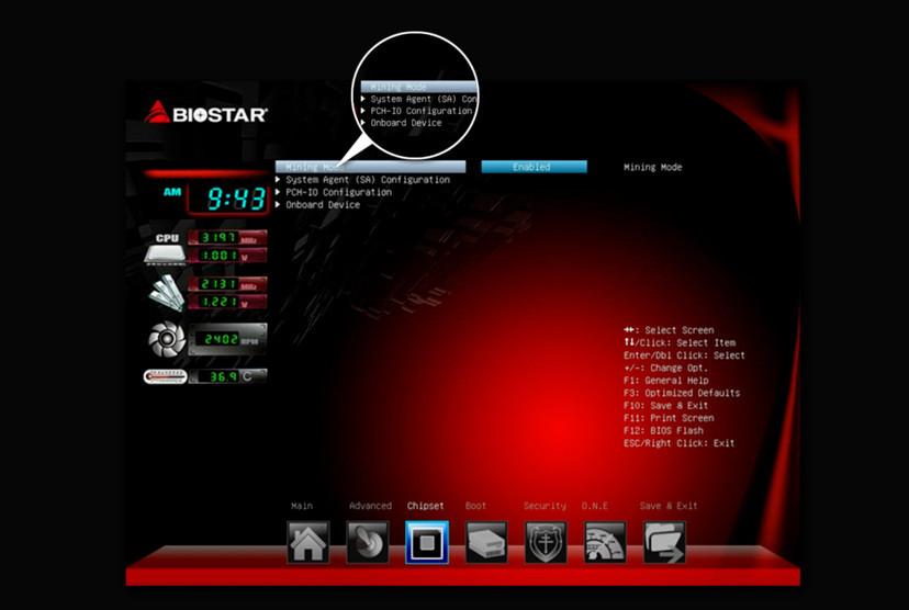 BIOS Biostar