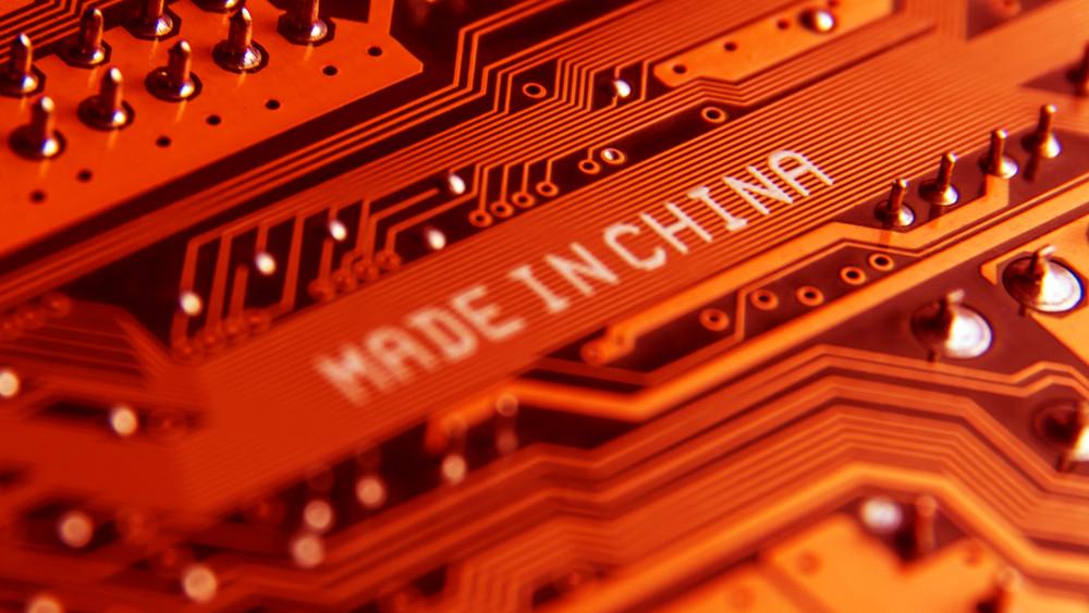 China Printed Circuit