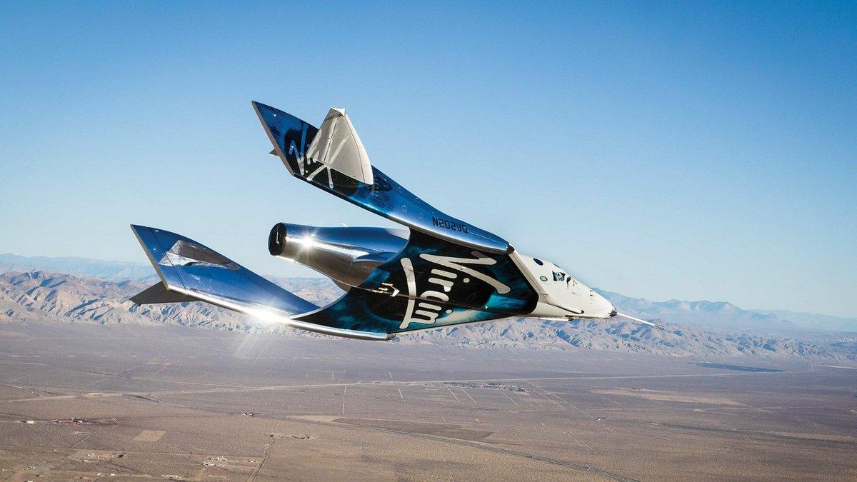 Virgin Galactic exemplaire.jpg