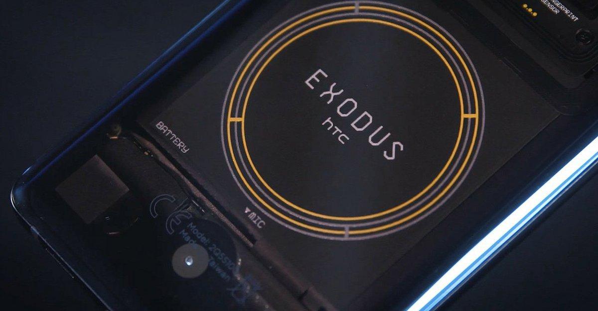 HTC-Exodus-présentation-22-octobre.jpg