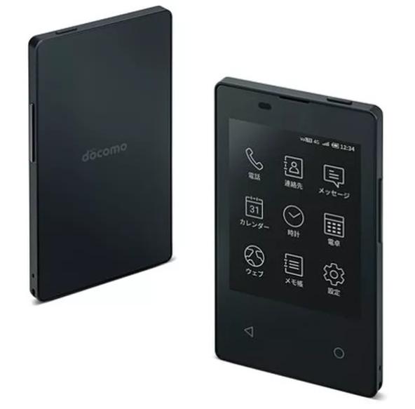 Kyocera mini-smartphone