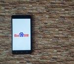 Baidu, premier membre chinois d'une alliance pour l'IA