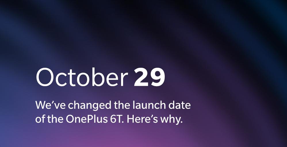 OnePlus conférence avancée