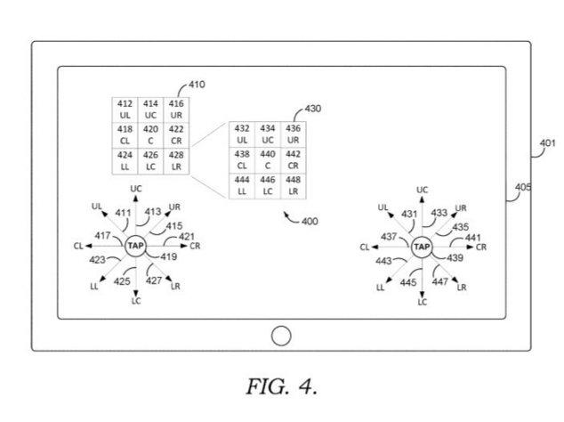 microsoft virtual keyboard patent