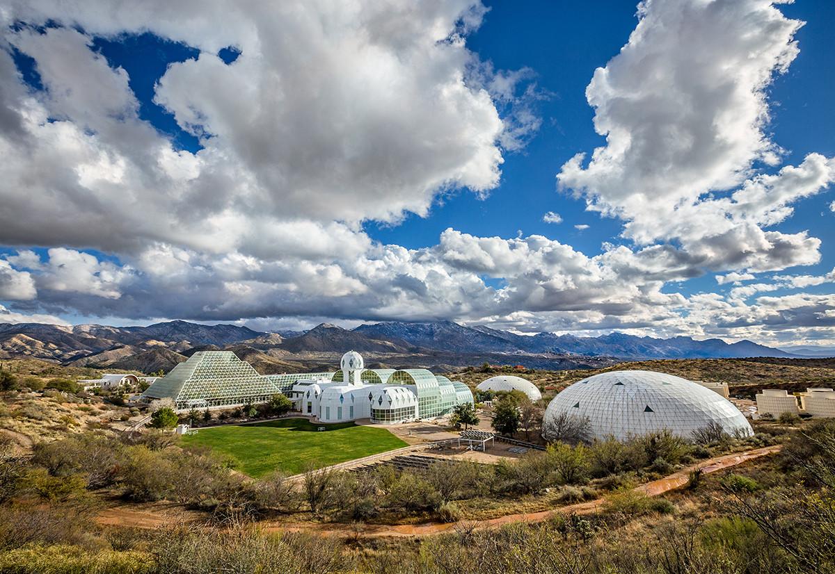 Biosphère 2