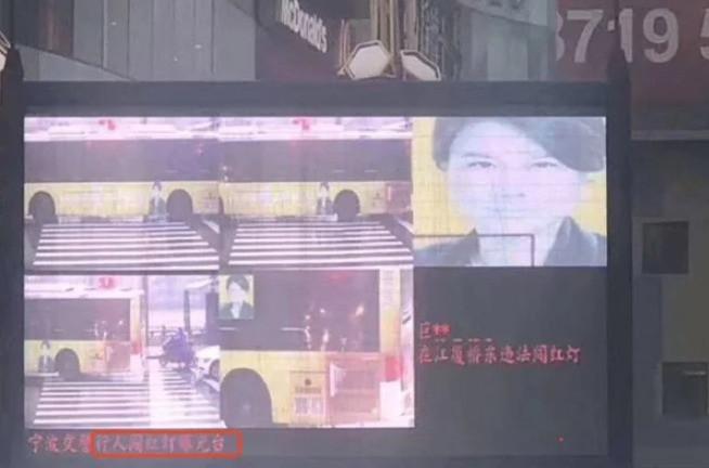 pb reconnaissance faciale chine.jpg