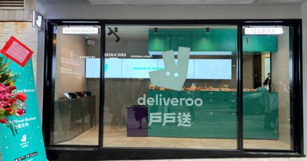 deliveroo food market restaurant