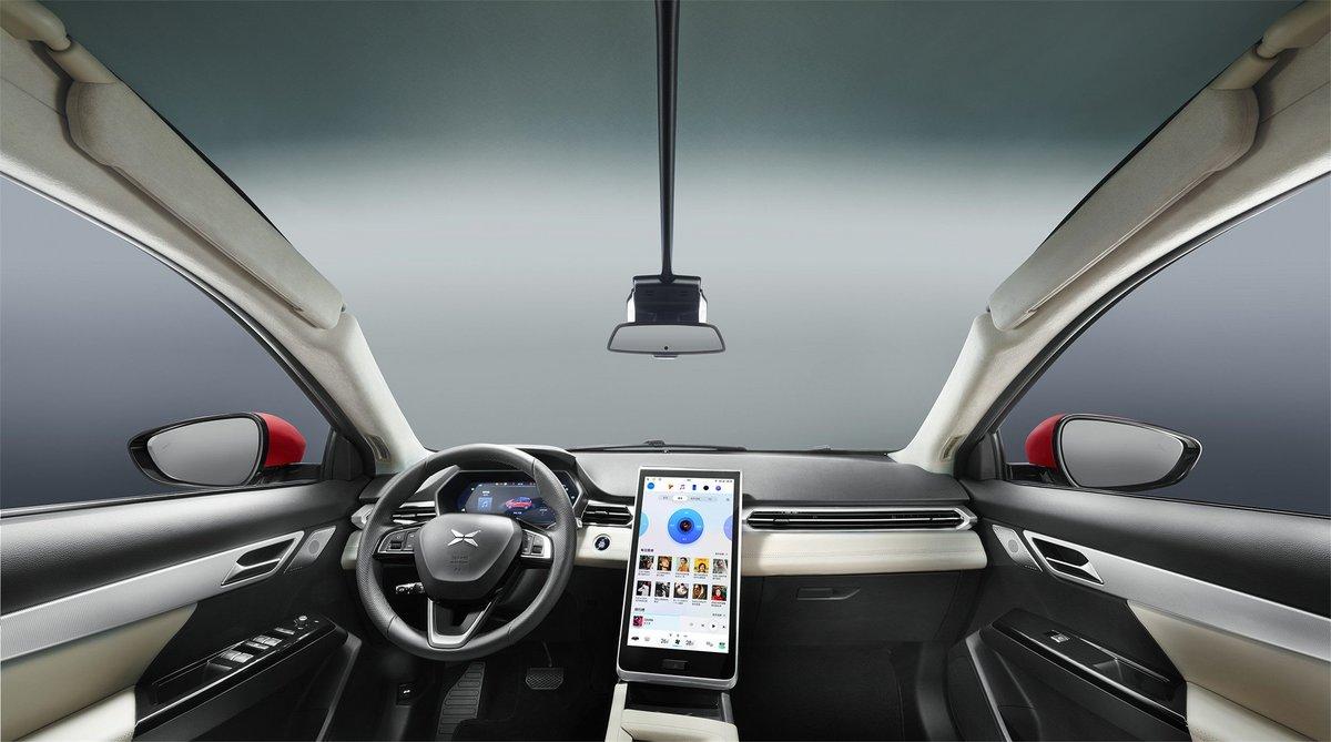 SUV électrique Xpeng G3