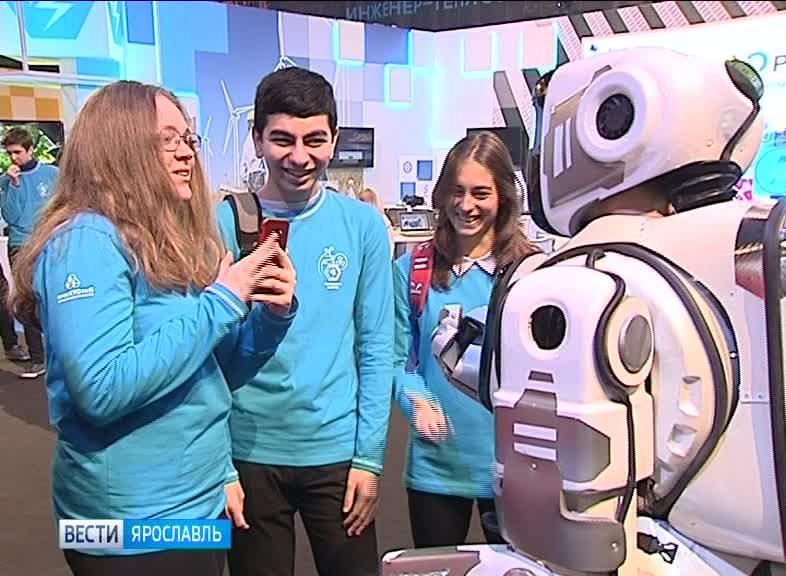 Boris robot homme costume