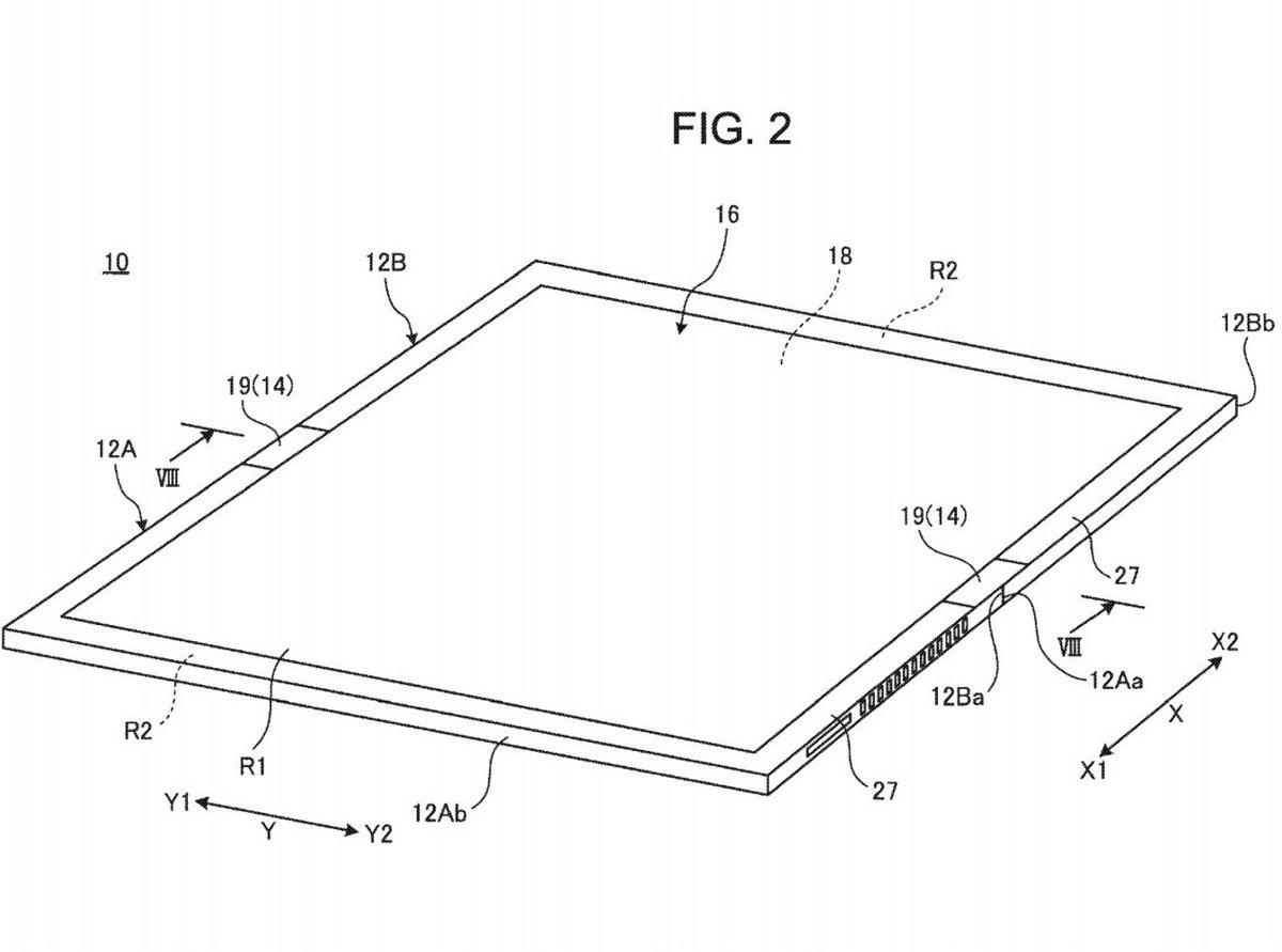 lenovo-folding-patent-2.jpg