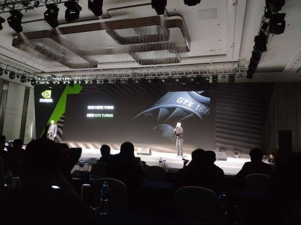 Nvidia GTX 1660 Ti leak