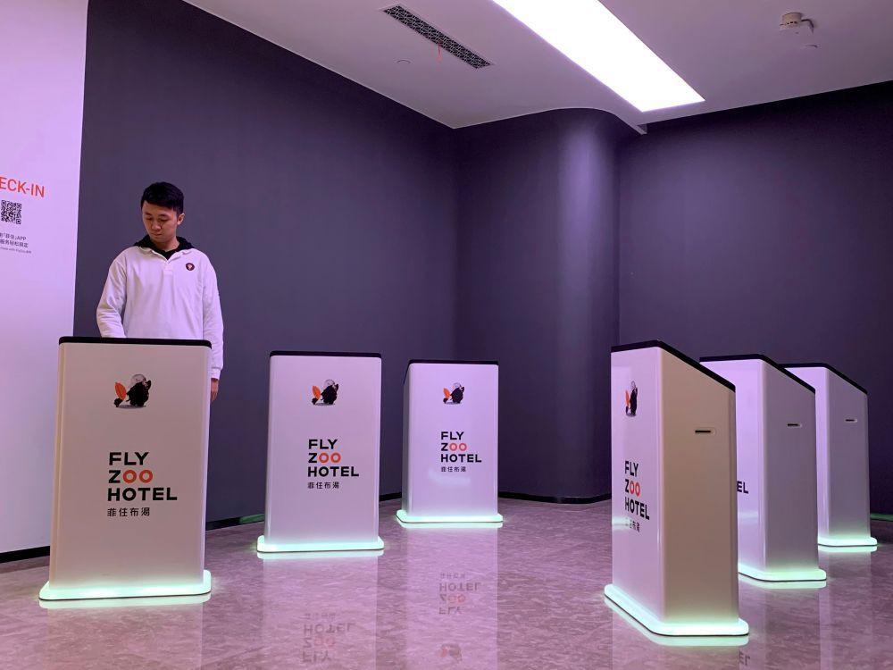 hotel futuriste alibaba.jpg