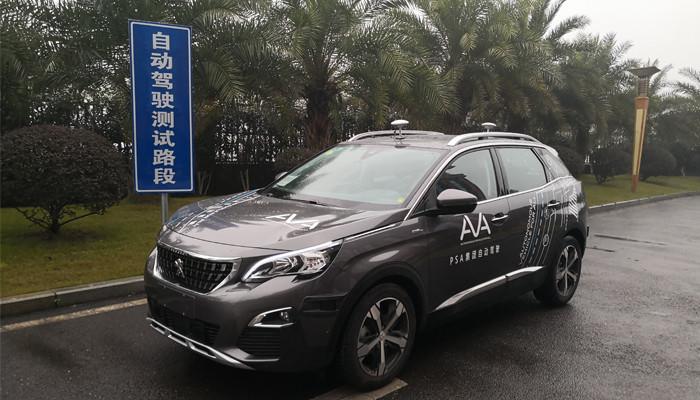 PSA voiture autonome