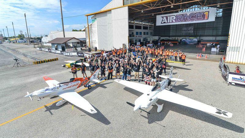 Airbus E Race (2).jfif
